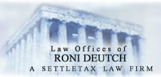 RONI DEUTCH IRS IS RUINING MY LIFE - ONLINE